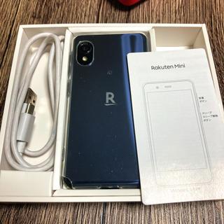 ラクテン(Rakuten)のrakuten mini ブラック 使用1ヶ月(スマートフォン本体)