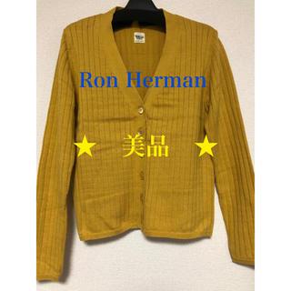 ロンハーマン(Ron Herman)のRon Herman カーディガン 美品(カーディガン)
