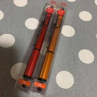 ミツビシエンピツ(三菱鉛筆)のジェットストリームエッジjetstreamEDGE2020年限定レッドオレンジ(ペン/マーカー)