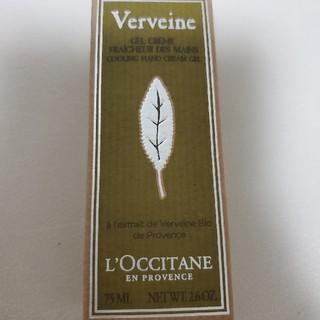 ロクシタン(L'OCCITANE)のゆきけー様専用♡アイスハンドクリーム(ハンドクリーム)