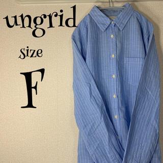 アングリッド(Ungrid)のUngrid/アングリッド/長袖シャツ /ブルー/ストライプ/レディース(シャツ/ブラウス(長袖/七分))