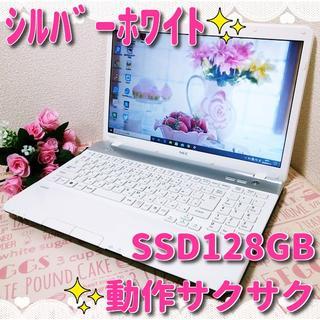 NEC - 人気のホワイト☆SSD☆即使用可能☆Office☆ソフト多数☆初心者おすすめ