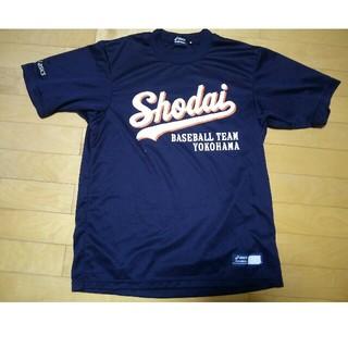 アシックス(asics)の横浜商大高校(神奈川) 野球部 ベースボールTシャツ ユニフォーム 高校野球(ウェア)