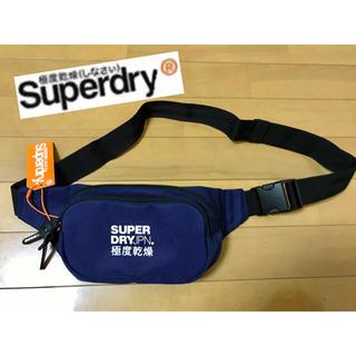 ディーゼル(DIESEL)の【新品】Superdry スーパードライ 極度乾燥 ウエストポーチ ボディバッグ(ボディーバッグ)