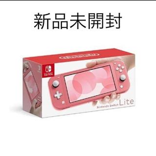 ニンテンドースイッチ(Nintendo Switch)のNintendo Switch Lite 本体 コーラル スイッチライト(家庭用ゲーム機本体)