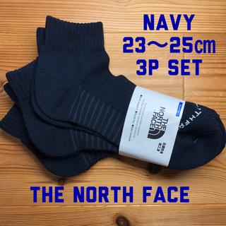 ザノースフェイス(THE NORTH FACE)のTHE NORTH FACE アンクル ソックス 3p  ネイビー 23〜25㎝(ソックス)