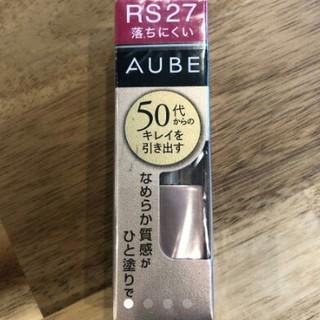 AUBE couture - AUBE なめらか質感ひと塗りルージュ RS27