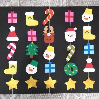 クリスマス ガーランド 冬 12月(型紙/パターン)