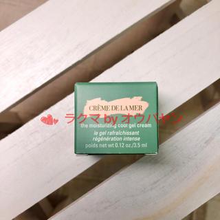 ドゥラメール(DE LA MER)のドゥ・ラ・メール モイスチャライジング 保湿ジェルクリーム 3.5mL(フェイスクリーム)