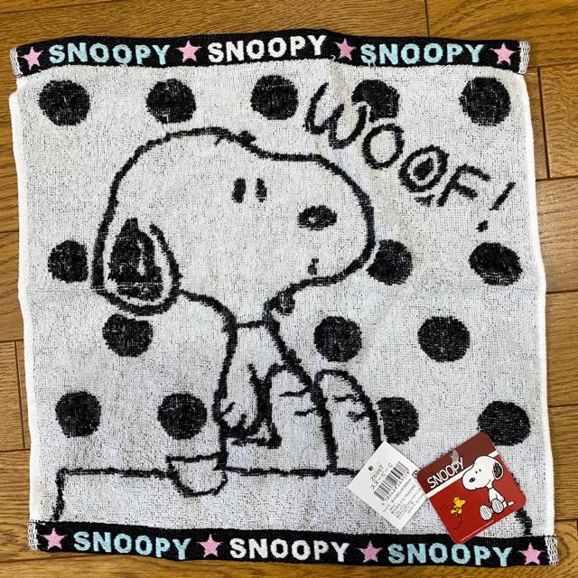 SNOOPY(スヌーピー)の新品未使用 スヌーピー ハンドタオル 2枚組 エンタメ/ホビーのアニメグッズ(タオル)の商品写真