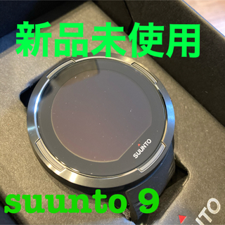 スント(SUUNTO)の[新品]SUUNTO 9 GEN1 BARO BLACK スント9 バロ(腕時計(デジタル))