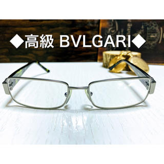 BVLGARI - ◆激レア◆ブルガリ◆Bulgari◆メガネ◆メンズ◆レディース◆