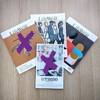 ユニクロ(UNIQLO)のユニクロ マガジン LifeWear 2冊(ファッション)