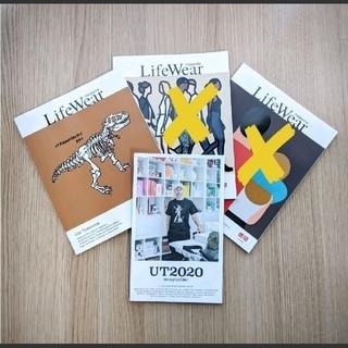 ユニクロ(UNIQLO)のユニクロ マガジン LifeWear  UT2020  2冊(ファッション)