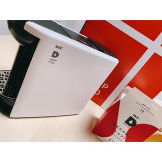ユーシーシー(UCC)のuccドリップポッド dp3(コーヒーメーカー)