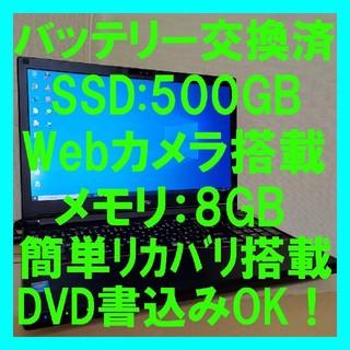 フジツウ(富士通)の富士通 ノートPC i5 メモリ8GB Webカメラ搭載 SSD交換済(ノートPC)