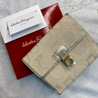 Salvatore Ferragamo - 未使用品!サルヴァトーレフェラガモ  ガンチーニ柄 折財布 二つ折り財布