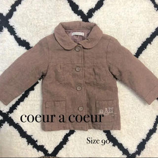 クーラクール(coeur a coeur)のcoeur a coeurクーラクール アウター コート ベビー服 90サイズ(コート)