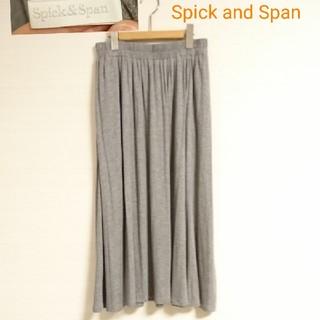 スピックアンドスパン(Spick and Span)のSpick and Span グレー ミディアム丈 フレア スカート(ひざ丈スカート)