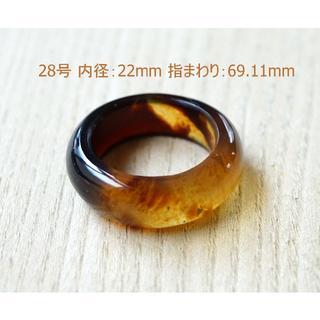 BR09 琥珀指輪(ブルーアンバーリング)サイズ28(リング(指輪))