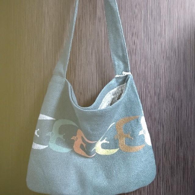 mina perhonen(ミナペルホネン)のミナペルホネン go! ショルダーバッグ 伊勢丹 BIRD展 レディースのバッグ(ショルダーバッグ)の商品写真