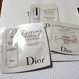 ディオール(Dior)のディオールカプチュールトータルサンプルセット(その他)