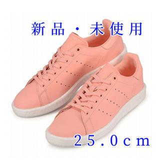 アディダス(adidas)のアディダス スタンスミス ヘイズコーラル(スニーカー)