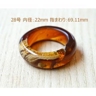 WBR01 琥珀指輪(ブルーアンバーリング)サイズ28 「訳あり」(リング(指輪))