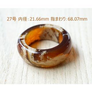 WBR02 琥珀指輪(ブルーアンバーリング)サイズ27 「訳あり」(リング(指輪))
