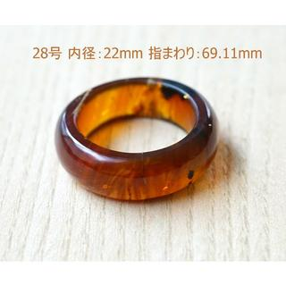 WBR03 琥珀指輪(ブルーアンバーリング)サイズ28 「訳あり」(リング(指輪))