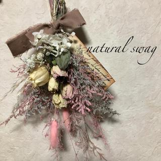 ♡専用No.75 White&pink*ドライフラワースワッグ♡(ドライフラワー)