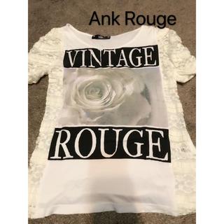 アンクルージュ(Ank Rouge)のAnk Rouge トップス 半袖 白 レディース レース(カットソー(半袖/袖なし))