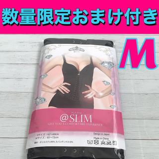 @SLIM -アットスリム- M【プリンセススリムをお探しの方にも最適です♫】