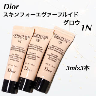 ディオール(Dior)のDior ディオール スキン フォーエヴァー フルイド グロウ 9ml(ファンデーション)
