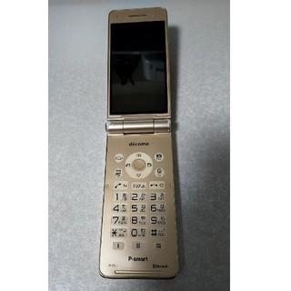 エヌティティドコモ(NTTdocomo)のドコモ携帯 P-01J (携帯電話本体)