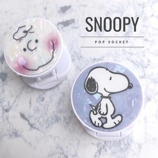 スヌーピー(SNOOPY)の新品◆シェル柄 スヌーピー ポップソケット スマホリング 大丈夫風♡(その他)