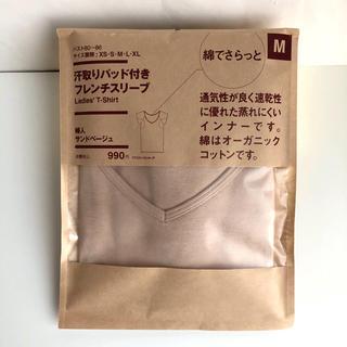 ムジルシリョウヒン(MUJI (無印良品))の無印良品 汗取りパッド付きフレンチスリーブ M(アンダーシャツ/防寒インナー)