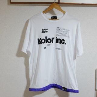 カラー(kolor)の最終値下げ kolor 半袖Tシャツ サイズ2(Tシャツ/カットソー(半袖/袖なし))