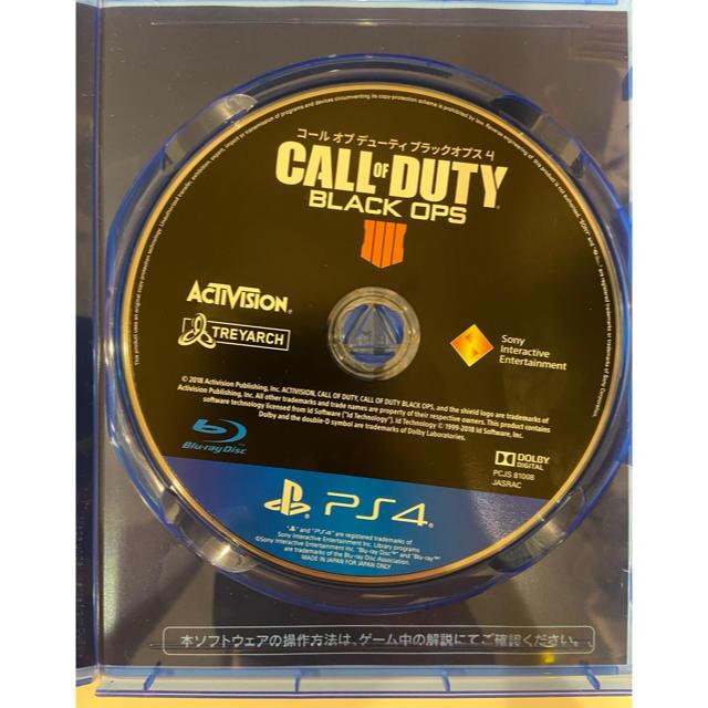 コール オブ デューティ ブラックオプス 4 PS4 エンタメ/ホビーのゲームソフト/ゲーム機本体(家庭用ゲームソフト)の商品写真
