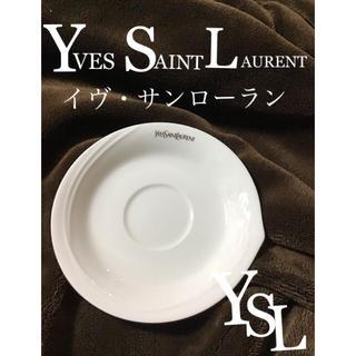 サンローラン(Saint Laurent)のイヴ・サンローラン イヴサンローラン ソーサー ソーサーのみ 皿 小皿 YSL(食器)