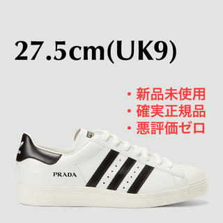 adidas - 【新品】 PRADA × ADIDAS SUPERSTAR WHITE 27.5