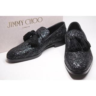 ジミーチュウ(JIMMY CHOO)のジミーチュウ グリッター タッセル ローファー スリッポン 42 ブラック(ドレス/ビジネス)