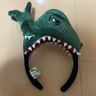 ユニバーサルスタジオジャパン(USJ)のユニバ カチューシャ 恐竜(遊園地/テーマパーク)