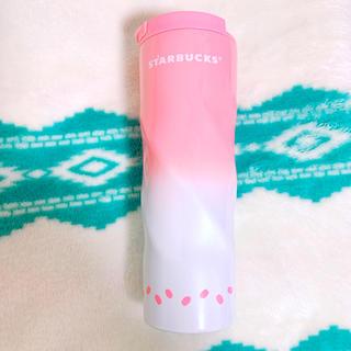 Starbucks Coffee - スターバックス タンブラー 水筒 ステンレスボトル