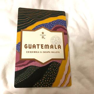 スターバックスコーヒー(Starbucks Coffee)のSTARBUCKS RESERVE ROASTERY グアテマラ(その他)