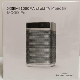 XGIMI MOGO PRO モバイルプロジェクター(プロジェクター)