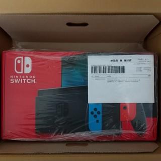 ニンテンドースイッチ(Nintendo Switch)の【NS】Nintendo Switch ネオンブルー/ネオンレッド(家庭用ゲーム機本体)