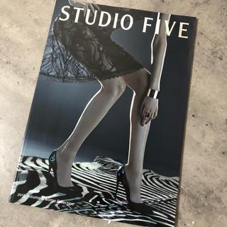 ワコール(Wacoal)のSTUDIO FIVE 2016 AW カタログ スタディオファイブ 秋冬(ファッション)