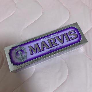 MARVIS - マービス 歯磨き粉 ジャスミンミント