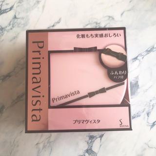 Primavista - プリマヴィスタ 化粧もち実感 おしろい フェイスパウダー 12.5g